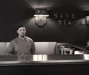 Sushi Lait